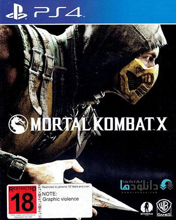 mortal kombat cover small دانلود بازی Mortal Kombat X برای PS4